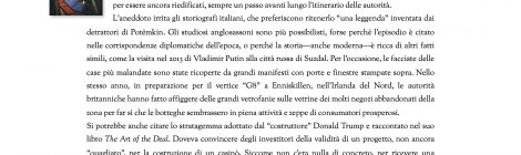 James Hansen - Villaggi Potëmkin
