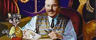 Gordiano Lupi - Uno scrittore di nome Aldo Zelli