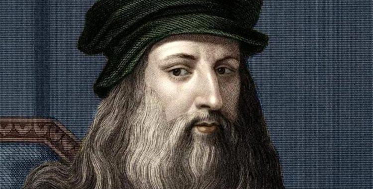 Gordiano Lupi - Leonardo, vita da genio