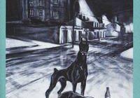 """Gordiano Lupi - """"Uccidendo il secondo cane"""" di Gaglione-Izzo"""