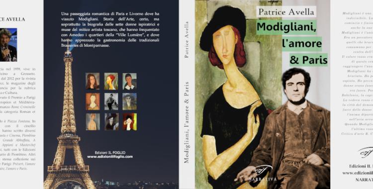 """Patrice Avella - """"I colori dell'anima"""" di Mick Davies (2004)"""