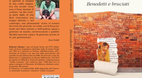 """Gordiano Lupi - """"Benedetti e bruciati"""" di Roberto Chiodo"""